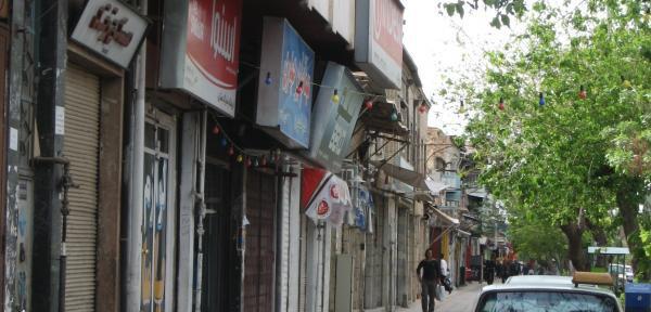 Per-le-strade-di-Shiraz.jpg
